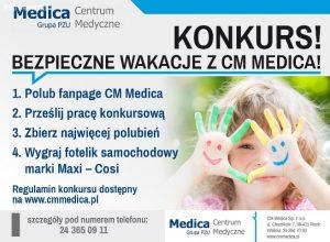 medica_konkurs