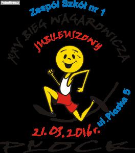 logo25bw (jubileuszowy)