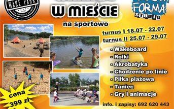 wake_park1