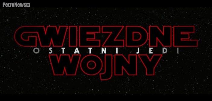 """""""Gwiezdne wojny"""" już wkrótce w NK Przedwiośnie. Co jeszcze w repertuarze?"""