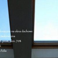 Folie do przyciemniania szyb -Folie przeciwsłoneczne Płock